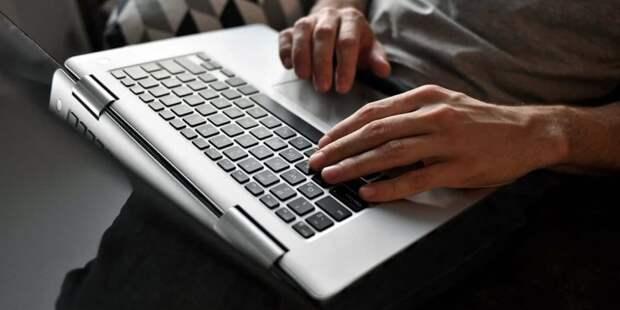 До окончания регистрации на онлайн-голосование осталось меньше суток