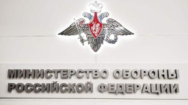 Минобороны рассекретило документы о боях Красной армии под Венгрией