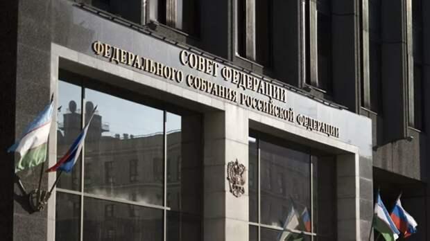 В Совфеде поддержали продление ограничений по коронавирусу в Москве