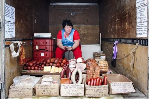 Рынок в Новосибирске.   Фото: messynessychic.com.