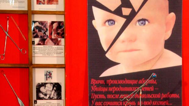 Каждый житель России ежегодно спонсирует убийство. Это можно запретить