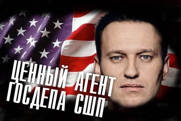 Чем и для кого Навальный в самом деле ценен?
