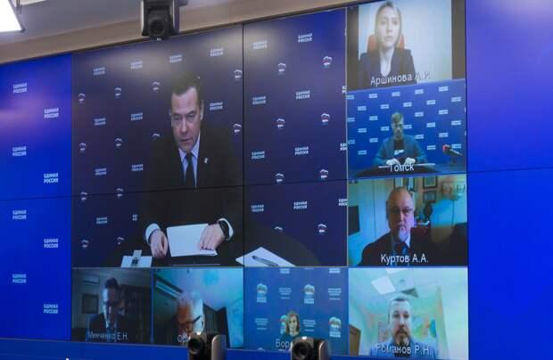 Совещание Медведева с участниками проекта «ПолитСтартап»
