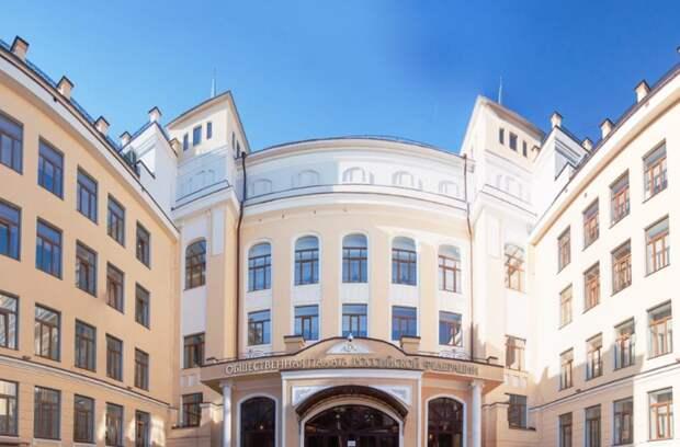 В Общественной палате РФ обсудили правоприменение закона об оскорблении символов власти