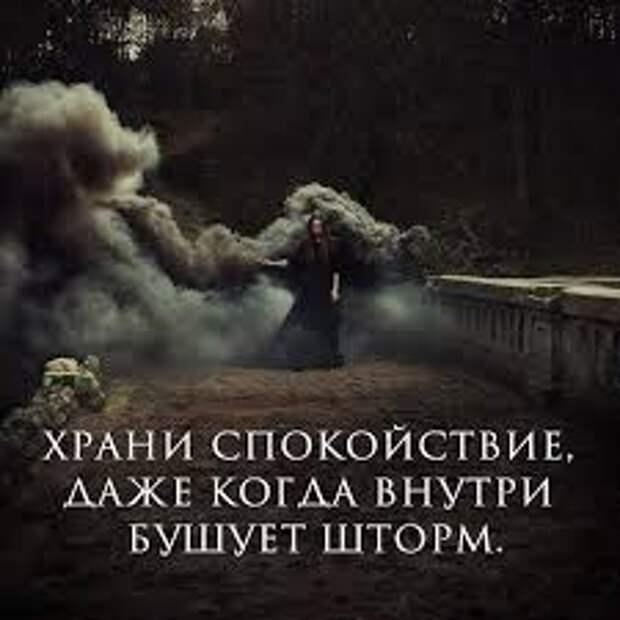 """А может вас таких """"умных и далёких"""" надо было  просто и по-русски....по-батюшке?"""