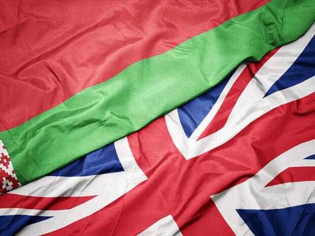 Великобритания ввела санкции против Беларуси