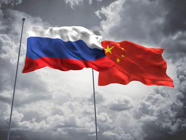 Кто главный агрессор? Россия и Китай сделали предложения США