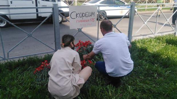 Семьям погибших в Казани гимназистов выделят по миллиону рублей