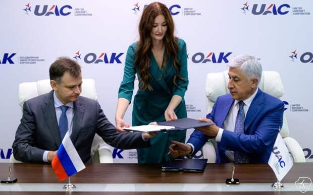 МАИ внесет свой вклад в создание нового аэрокосмического учебного центра