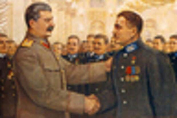 «Сталин не придавал значения бумажкам».