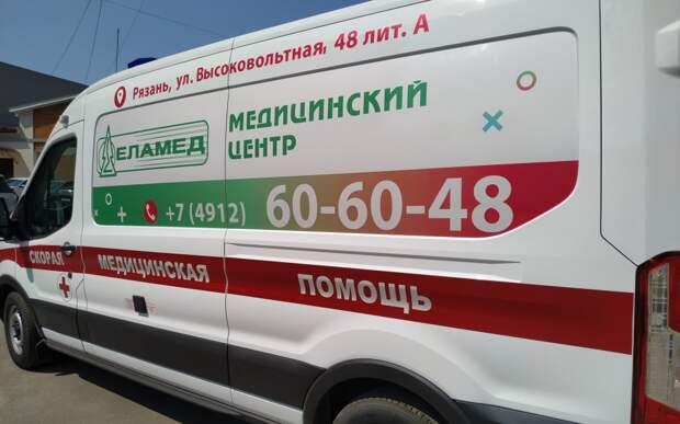 В Рязани с 14 мая начинает работу Скорая помощь  МЦ «Еламед»