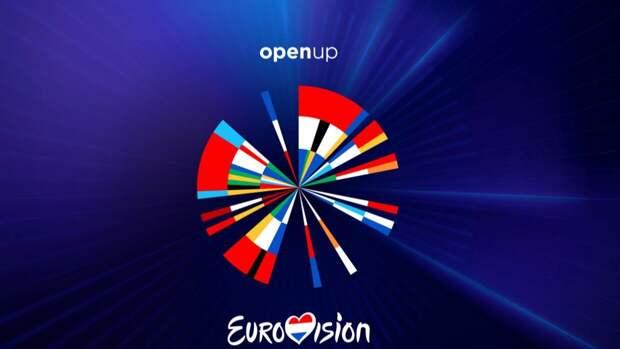"""Конкурс """"Евровидение-2021"""" начался в Роттердаме 16 мая"""