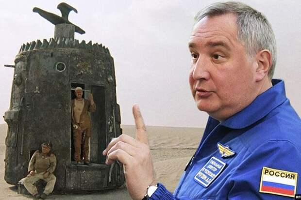 """Когда Рогозин обещает добывать на Луне полезные ископаемые, надо вызывать """"скорую"""""""