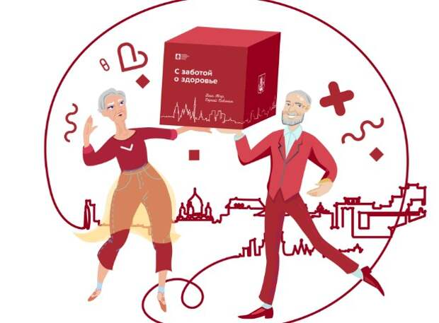 Вакцинировавшиеся пенсионеры из Молжаниновского получат «коробку здоровья» на Беломорской