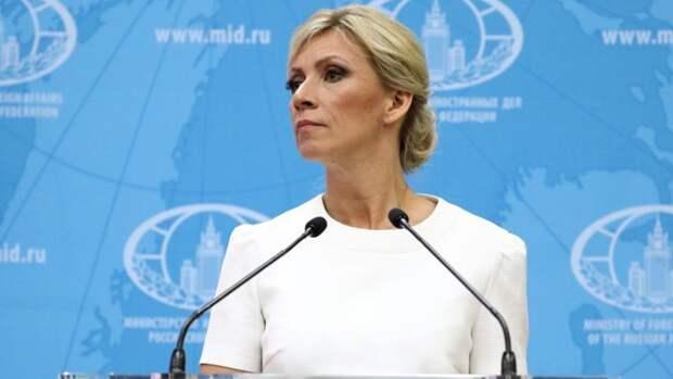 Представитель МИД Захарова поздравила граждан РФ с Днем Победы