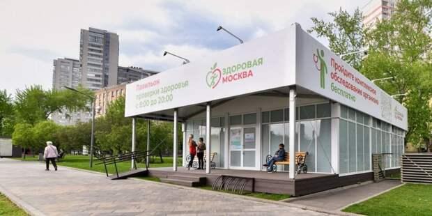 Диагностика в «Здоровой Москве» позволяет вовремя выявлять риски сердечно-сосудистых заболеваний. Фото: Ю. Иванко mos.ru