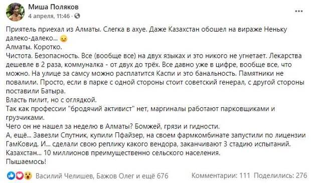 Где-то украинцев підманулі