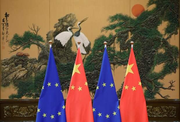 Между Китаем и США: Сцилла и Харибда Европы