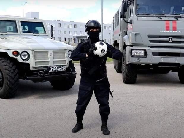 Росгвардейцы сняли видео в поддержку сборной России на Евро-2020