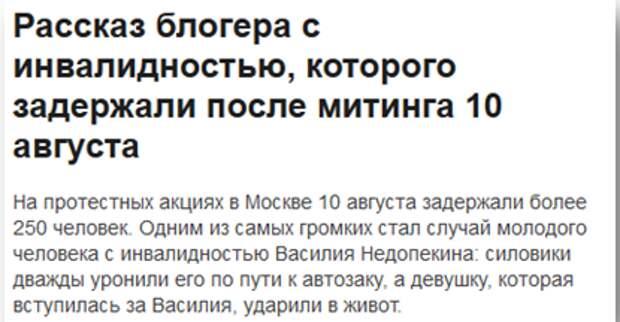 А не пора ли вам домой? Британское ВВС нагло пропагандирует незаконные митинги в России