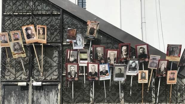 Акцию «Бессмертный полк» провели в ряде аргентинских городов