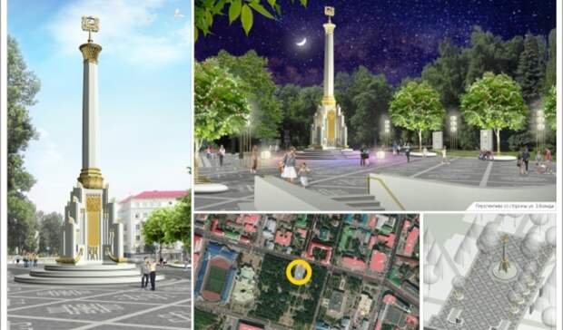 Жителям Уфы предложили выбрать место для стелы «Город трудовой доблести»