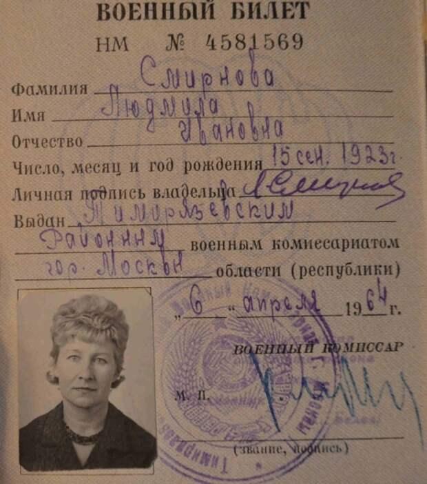 Фронтовичка Людмила Смирнова: «Папу посадили за то, что он случайно откинул ногой газету с портретом Сталина»