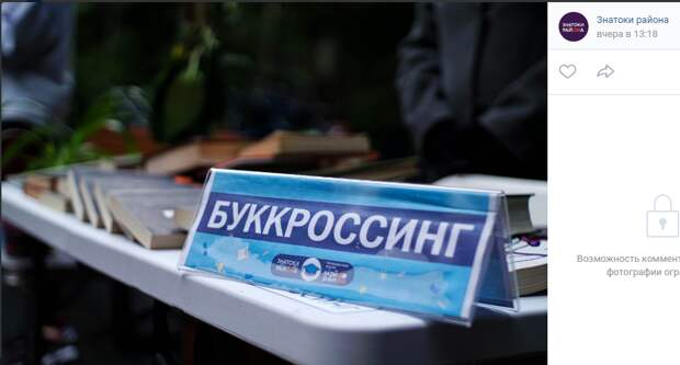 На улице Кулакова разыграют призы среди знатоков истории района