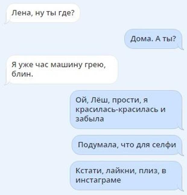 1453898270_kommenty-13