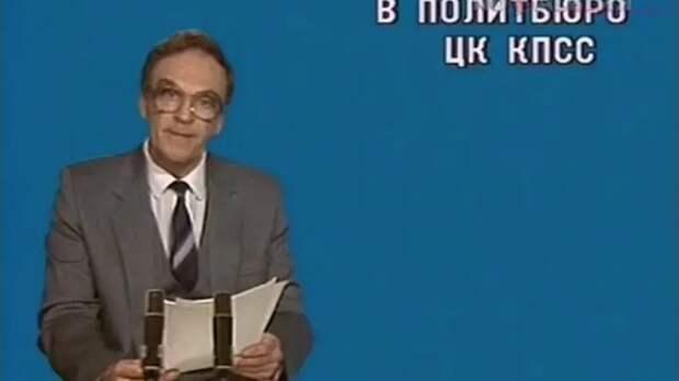 Как в СССР врали по телевидению.