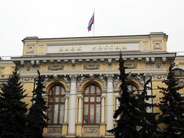 Введение в России цифрового рубля связали с отказом от доллара