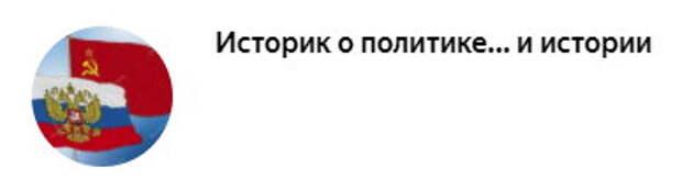 """""""Когда в 1946 году мы вышли на уровень надрайонного руководства, следы потянулись в ЦК Украины во главе с Хрущёвым"""""""