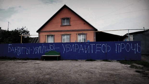 Конфликт в Чемодановке. Что не поделили жители села