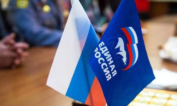 «Единая Россия» предложила расширить квоты навредные выбросы