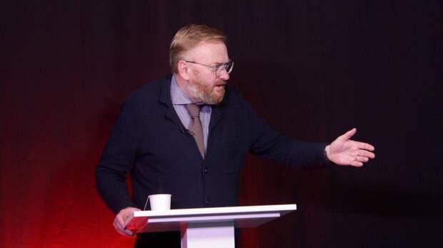 Милонов удивился назначением небинарного мэра в Уэльсе