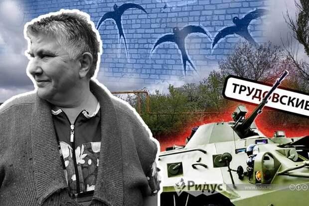 «Будем жить»: День Победы вДонецком поселке, куда накануне пришла смерть