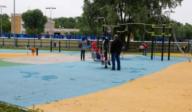 Новую спортплощадку вшколе №13 Нижнего Тагила построит МУП «Тагилдорстрой»