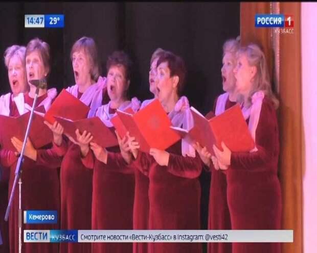 В Кемерове состоялся юбилей концерт, посвященный 60-летию Валерия Кобышева