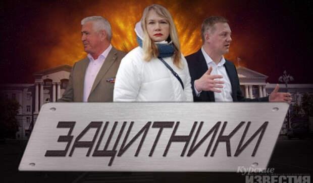 Стало известно, сколько тратят на омбудсменов в Курской области