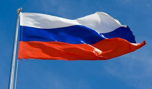 Названы страны, жители которых больше всего получили гражданство РФ