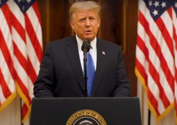 Трамп выступил с прщальной речью