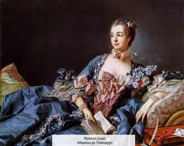 Луиза О'Мерфи: «девушка с обложки» для Людовика XV