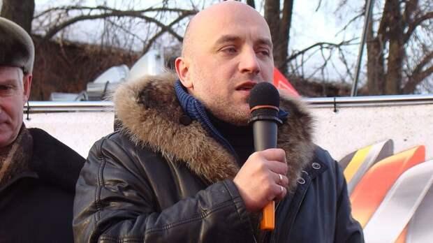 Захар Прилепин рассказал, почему нестоит выделять донских казаков вотдельный народ