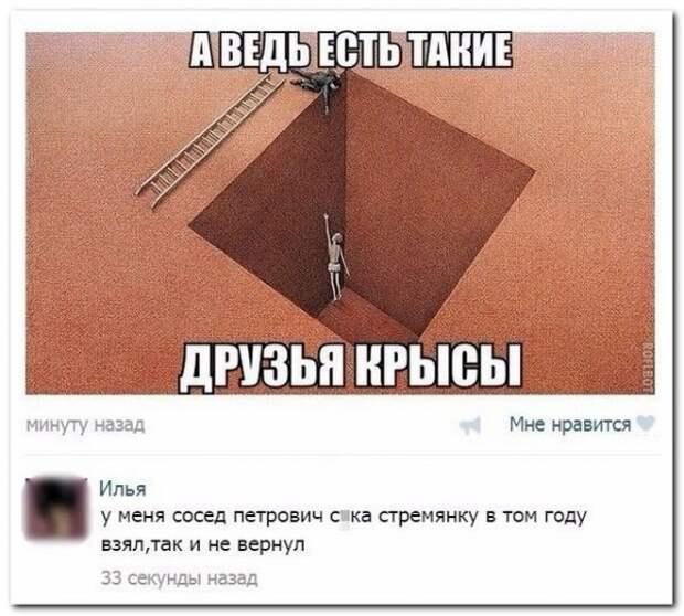 1453898258_kommenty-21