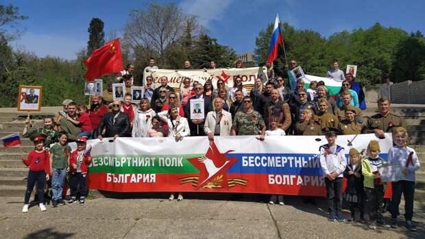 Болгары прошли маршем по Софии в рамках акции «Бессмертный полк»