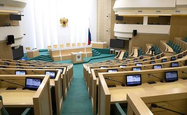 Новый статус Андрея Турчака в Совете Федерации