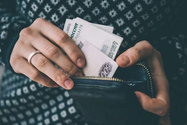 Перечислены профессии с несправедливо низкой зарплатой