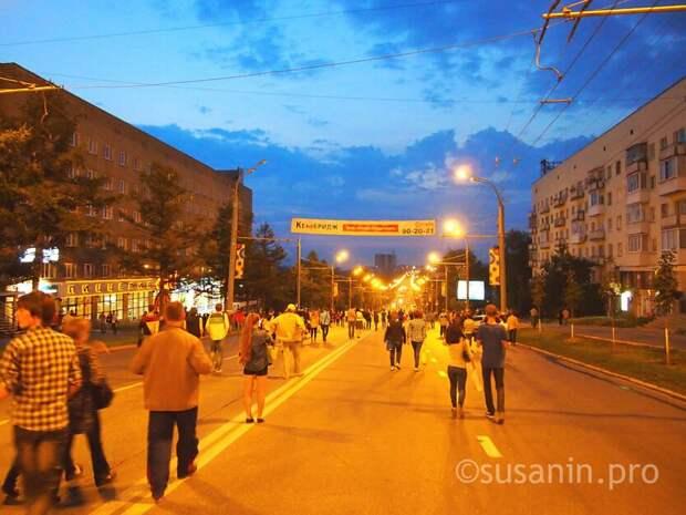 Ижевск может отметить День города