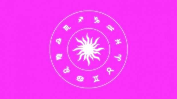 ♀ Гороскоп насегодня, 15июня, для всех знаков зодиака