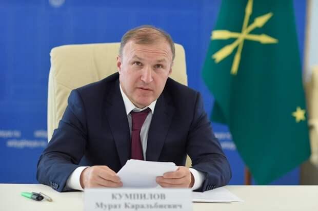 Глава Адыгеи принял участие в совещании под председательством Министра обороны РФ